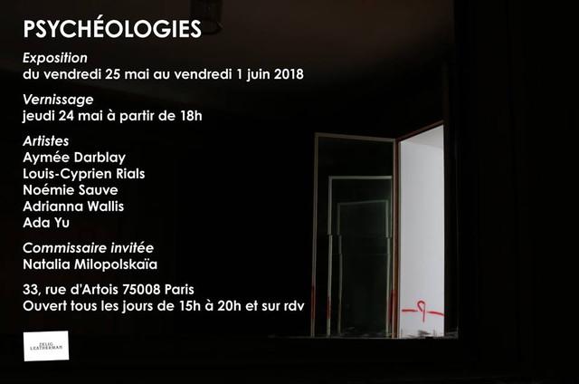 Exposition Psychéologies