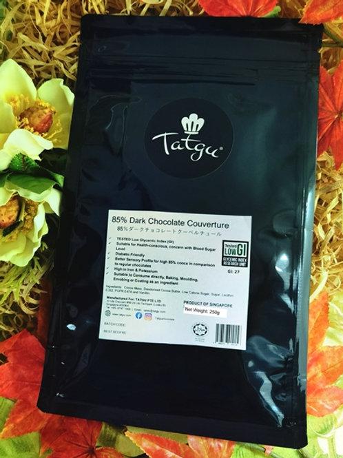 85% Dark Chocolate Couverture: 500g Bag