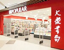 POPCLUB(retail).jpg