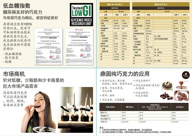 Tatgu_OFL1808071021_Flyer_A4_Chi-01-appr