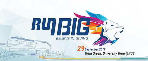 NUS-Giving-Run-BIG-Home-Banner-28th-May.