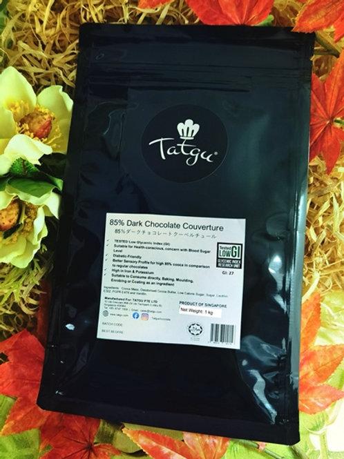 85% Dark Chocolate Couverture - 1kg Bag