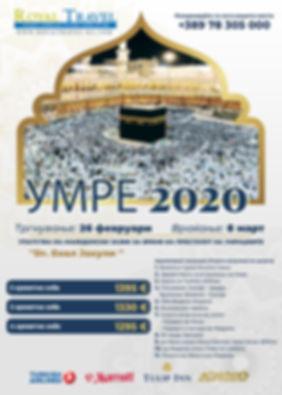 Maqedonisht JPEG.jpg