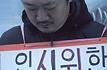 걷히지않는안개_스틸컷1.png