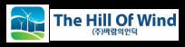하단-후원013.png