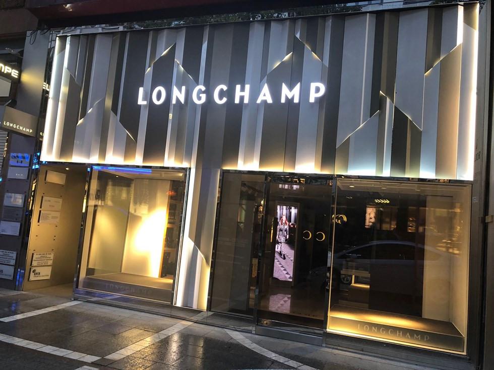 exception-longchamp-frankfurt-shop-facad