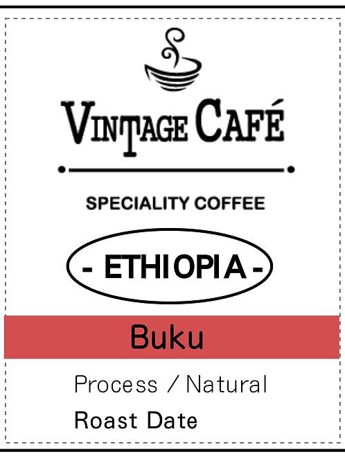 エチオピア ブク 浅煎り