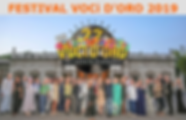 festival voci d'oro.png