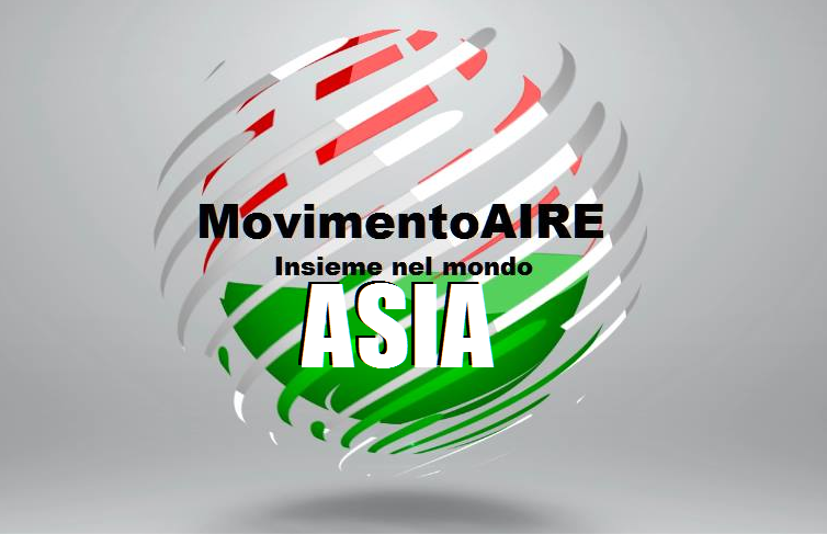 ASIA logo maire movimento aire