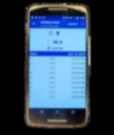 bowdometer-mobile-app.png
