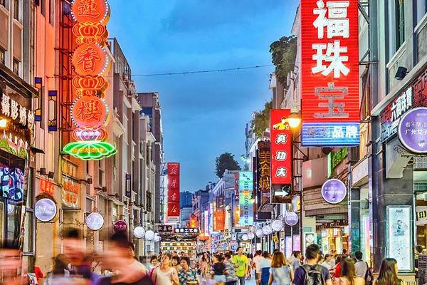 ถนนซ่างเซี่ยจิ่ว (Shangxiajiu Pedestrian
