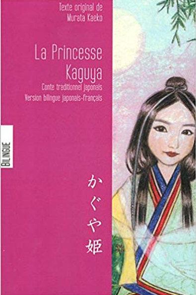 Billangue Livre Francais Japonais