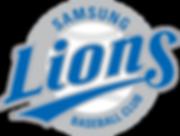 Samsung_Lions.svg.png