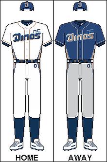KBO-Uniform-NC.png
