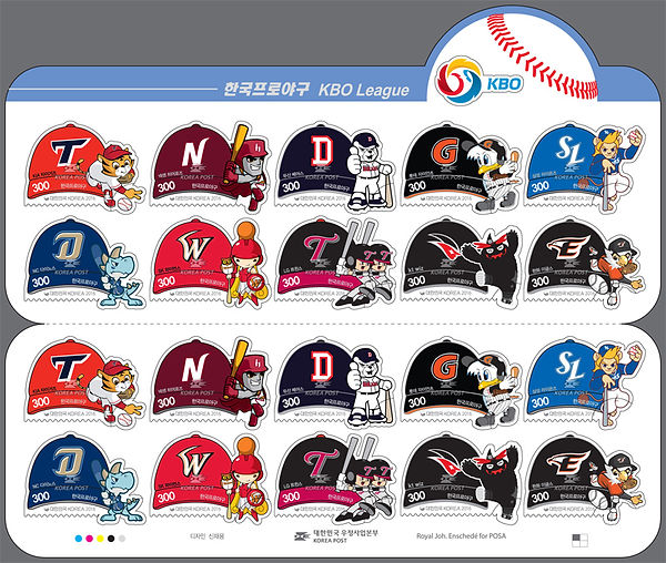 KBO-League-Teams-Stamps.jpg