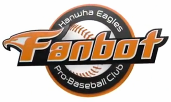 hanwha-eagles-fanbot-logo.png