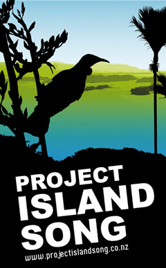project-ilsand-song-logo.png