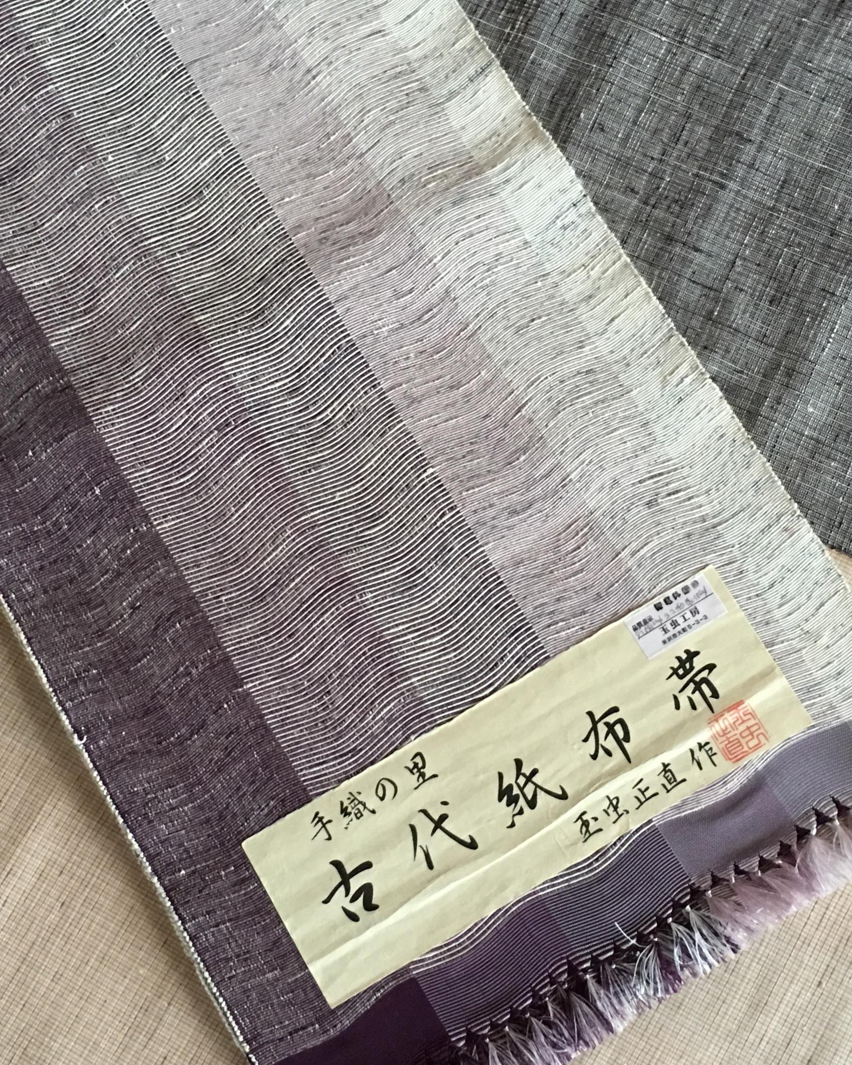 古代紙布帯