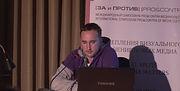 Потапов Владимир, выступление  Pro contra