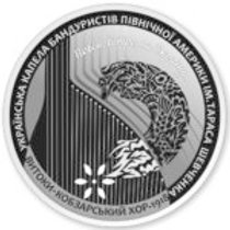 Commemorative Coin (100 years)