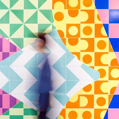London designer Adam Nathaniel Furman has applied his signature colourful aesthetic to a tiled entrance and reception area for the maternity centre at the Chelsea and Westminster Hospital.