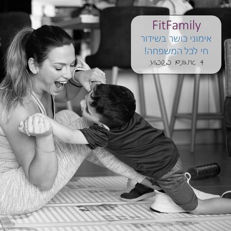 fitfamily.jpg