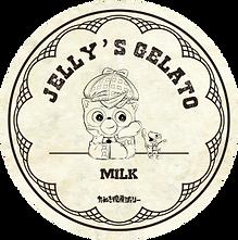 label_milk.png