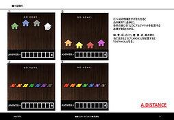 210331_Ishin_kikaku_Biogen.jpg