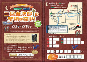 1802_kinjiro_1ol.jpg