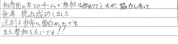 160328_124232_7.jpg