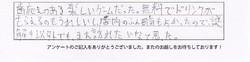 cafe_160206_03.jpg