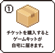 setumei_1.png