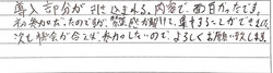 160328_124232_12.jpg