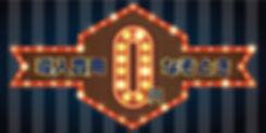 イベントJAPAN_0円謎解き.jpg
