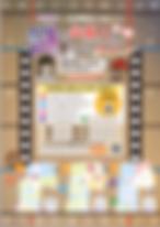 スクリーンショット 2020-06-16 21.54.42.png