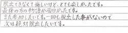 160328_124232_11.jpg