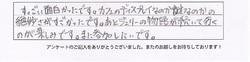 cafe_160206_02.jpg