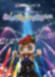 スクリーンショット 2020-02-17 21.07.05.png