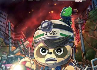 加古川市で防災謎解きゲーム