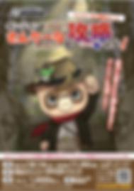 スクリーンショット 2019-12-02 16.41.34.png