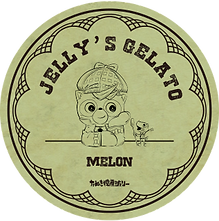 label_melon.png