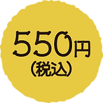 550.png