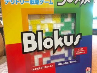 ブロックス紹介✨