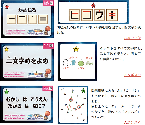 1〜3.png