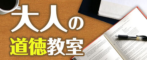 doutoku_jerry.jpg