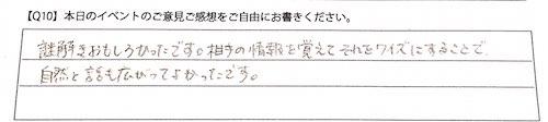 160322_141927_1.jpg