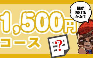 クリアファイル謎登場!!