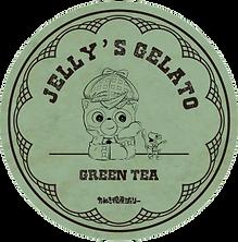 label_tea.png