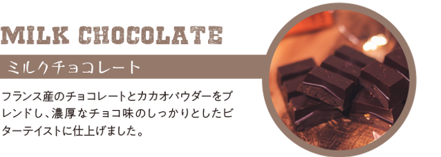 chocolate_menu.png
