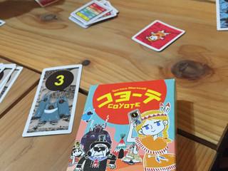 第72回静岡謎解き会
